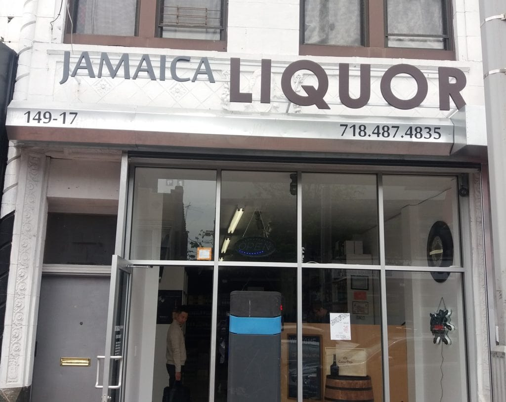 New Neighbor Jamaica Liquor 149-17 Jamaica Avenue1