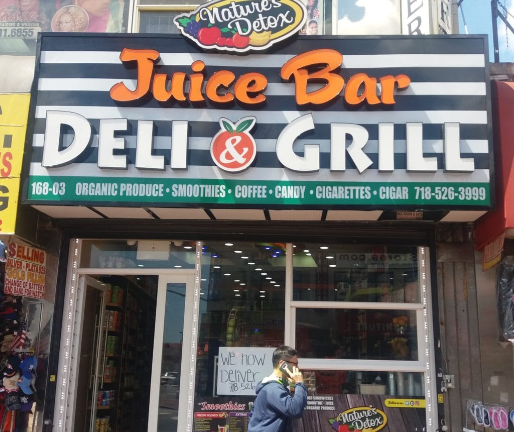 New Neighbor Juice Bar 168-03 Jamaica Avenue 1
